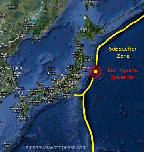 Gempa Jepang 11 Maret 2011 Catatan Harian 1 Pojok Cerita