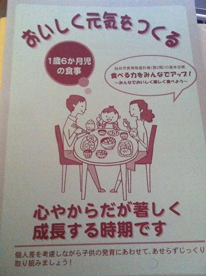 Pola Makan Anak Sehat