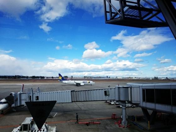 Diambil saat boarding menunggu masuk pesawat.