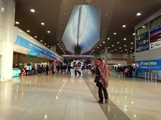 terminal 1 bandara Kansai.