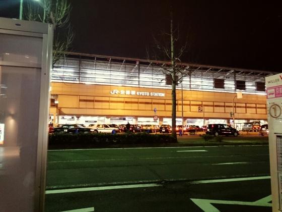 stasiun Kyoto dari pintu belakang, tempat limousine berhenti.