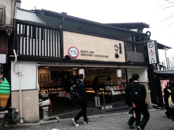 Di kanan dan kiri banyak penjual makanan dan souvenir.