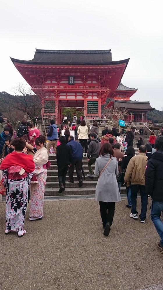 Gerbang menuju atas Kiyomizudera.