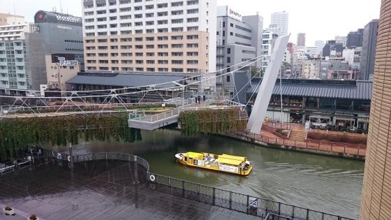 Jembatan Ukiniwabashi.