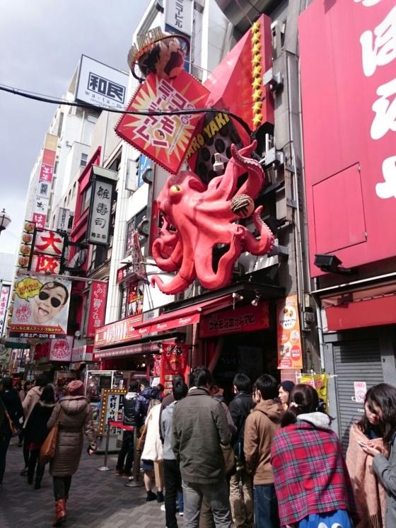 Takoyaki khas Osaka.