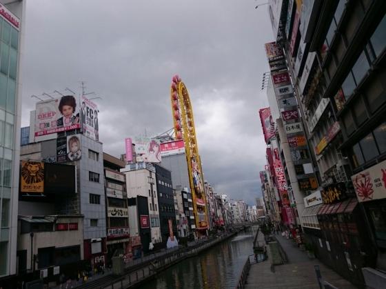 Shinsaibashi.