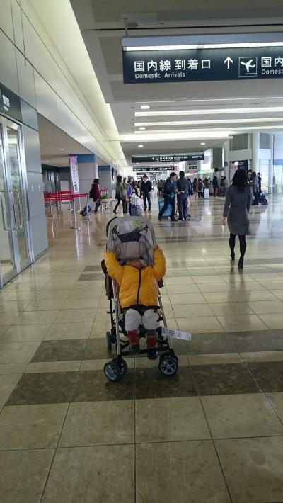 Terminal kedatangan bandara Sendai.