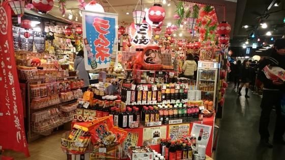 Toko yang menjual berbagai saus dan bumbu takoyaki.