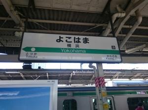 Jurusan Yokohama.