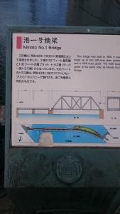Keteragan tentang jembatan.