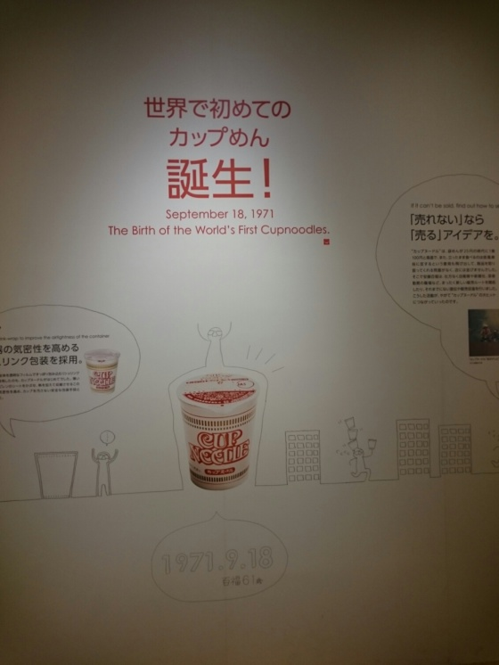 Cup noodle pertama!