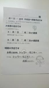 dsc_3377.jpg